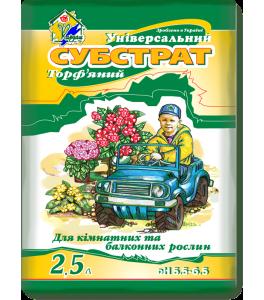 """Субстрат торф'яний """"Універсальний"""" 2,5 літрів"""