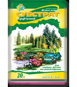 """Субстрат  """"Кислий для хвойних рослин і рододендронів"""" 20 літрів"""