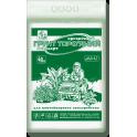 """Грунт""""Органічний стандарт"""" 40,0 литров"""