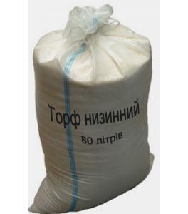 Торф низинный 80 литров