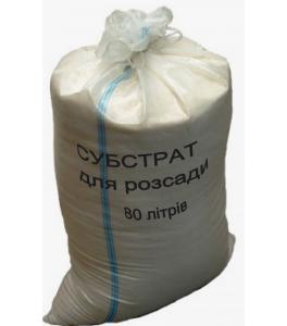 """Субстрат """"Для рассады"""" 80,0 литров"""