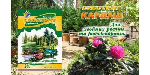 """Субстрат """"Для хвойних рослин і рододендронів"""""""